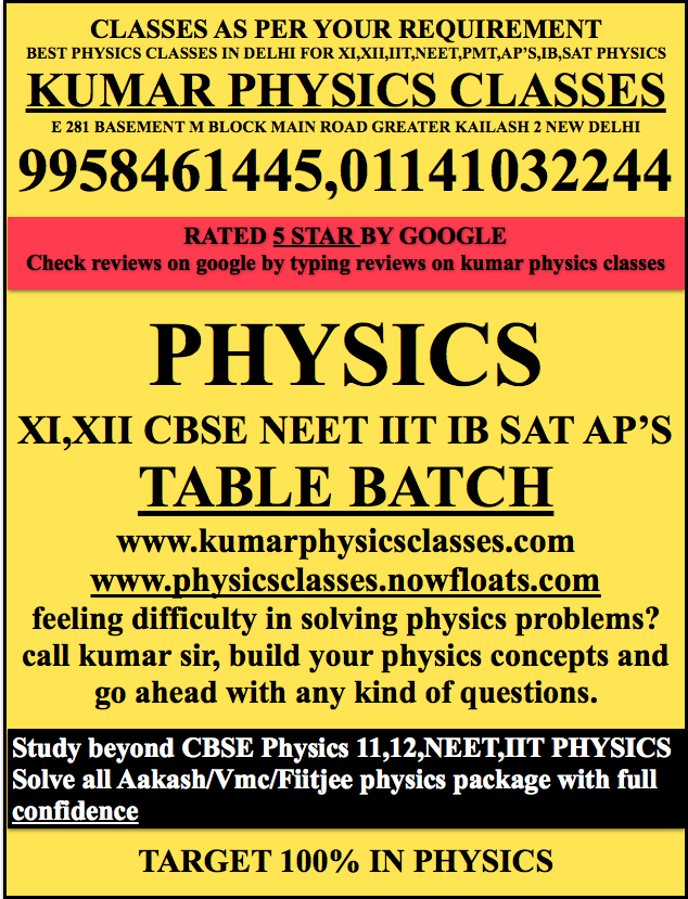 Physics tutor,physics home tutor,physics classes in delhi