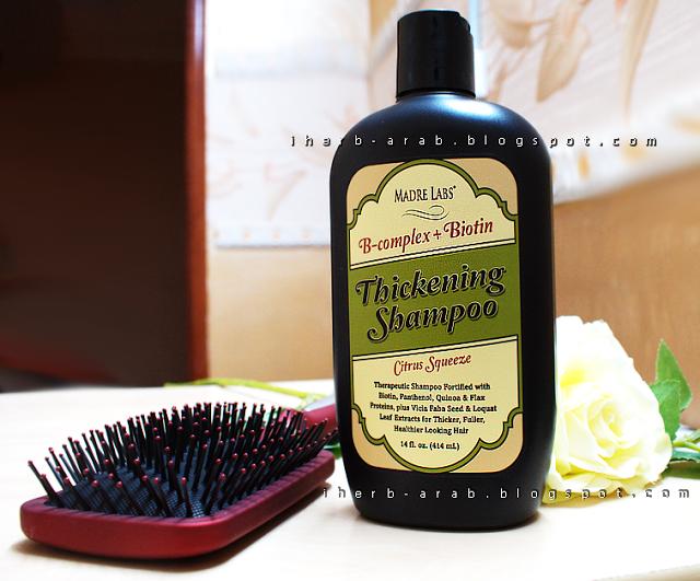 افضل شامبو بروتين و بيوتين طبيعي و عضوي لتكثيف و تطويل الشعر الخفيف تجارب البروتين لتنعيم الشعر الخشن في اسبوع للشعر الدهني م Thickening Shampoo Biotin Shampoo
