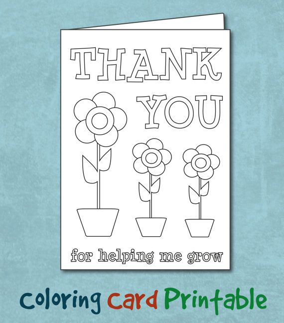Coloring Teacher Thank You Card Printable Custom By Veryfairygood