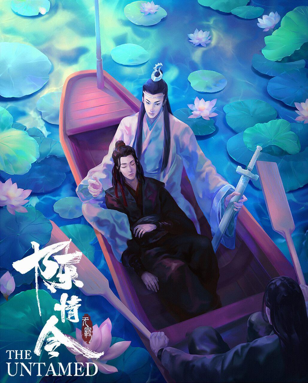 The Untamed Fanart Cute Cartoon Wallpapers Anime Cartoon Wallpaper