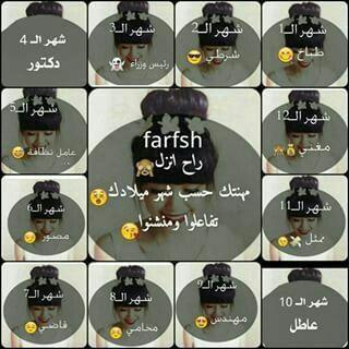 عاامل نظافه Love Quotes Wallpaper Arabic Jokes Wallpaper Quotes