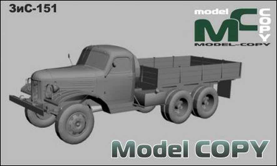 ZiS-151 - 3D Model - Model COPY