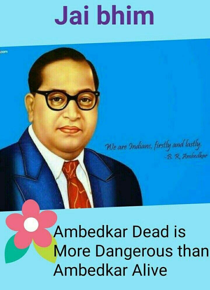 dr bhim rao ambedkar essay in gujarati
