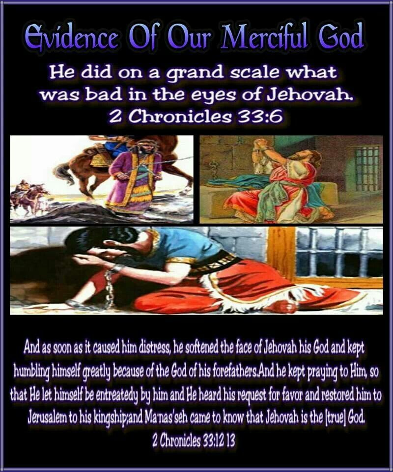 Evidence of our merciful god bible knowledge bible