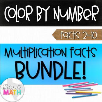 Multiplication Facts: Color by Number BUNDLE! (Products 0-10) GRADE ...