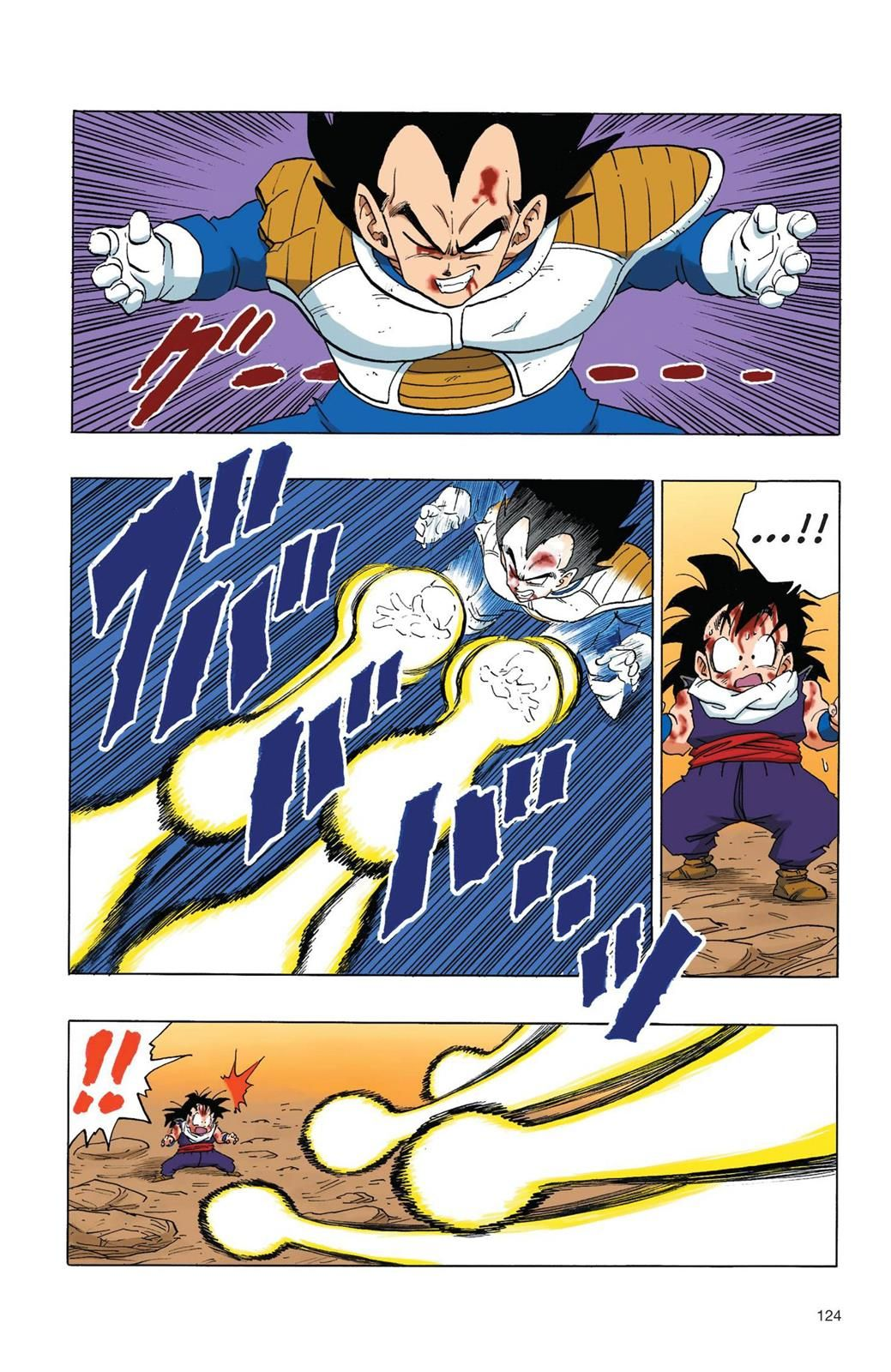 Dragon Ball Super Chapitre 54 : dragon, super, chapitre, Dragon, Color, Saiyan, Chapter, Ball,, Super, Goku,