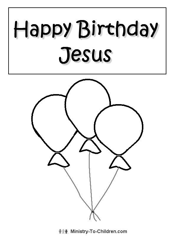 Happy Birthday Jesus Christmas Coloring Sheet
