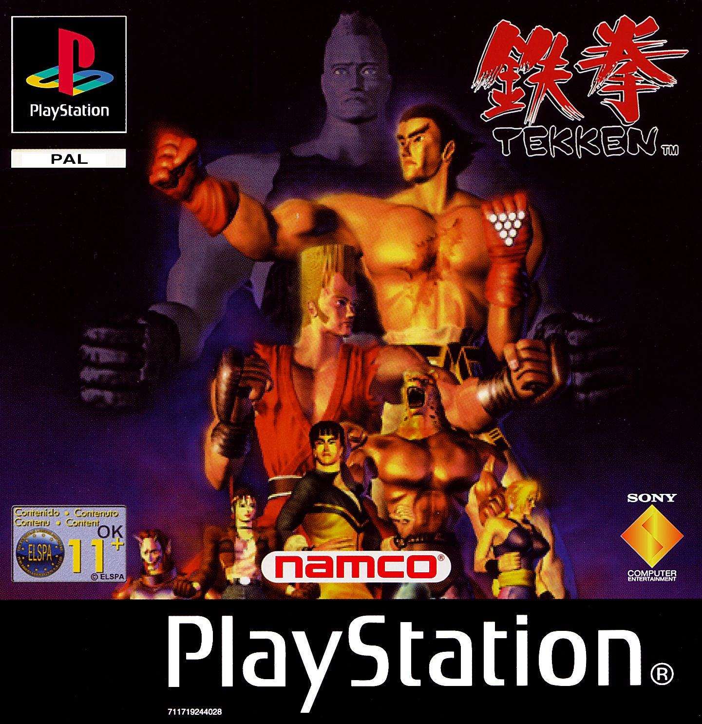 Image result for tekken 1 ps1 cover