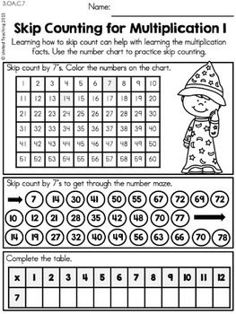 Math Wizards Multiplication 7 Times Tables Multiplication Math Times Tables