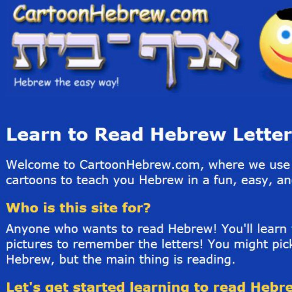 how to learn hebrew quickly