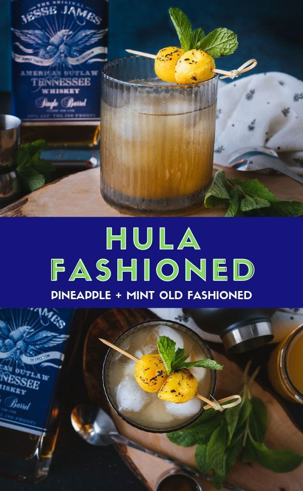 Hula Fashioned  - COCKTAIL RECIPES -