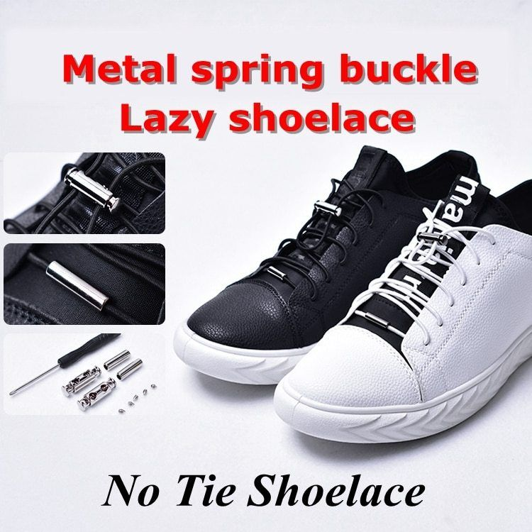 Elastic Round Shoelaces Shoe Laces Trendy Sneakers Quick Locking Shoestrings New