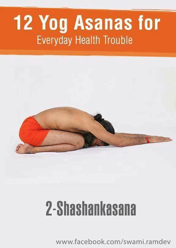 Pin by Aashish Bhole on Yoga   Yoga, Baba ramdev yoga, Yoga
