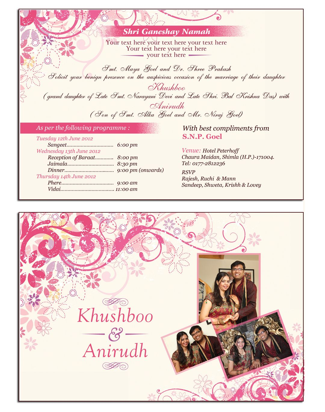 Sample Wedding Card Design  Inside Matter  Vivah  Wedding