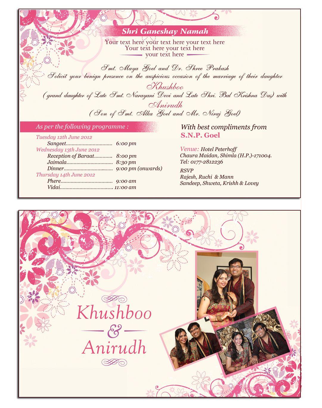 Sample wedding card design - inside matter | Vivah - wedding ...