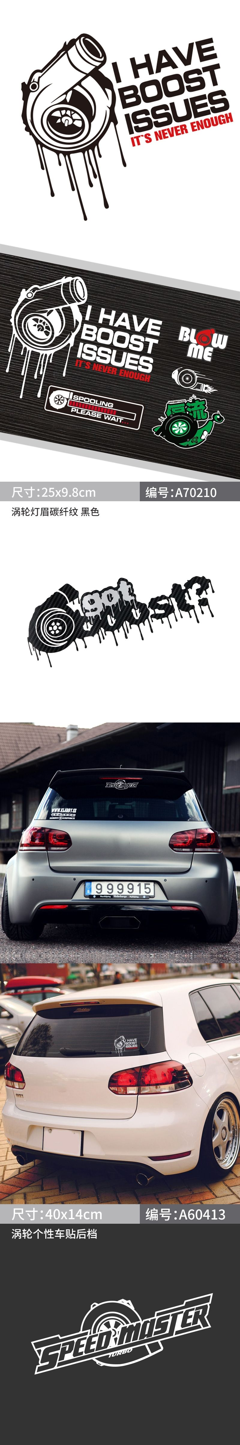 40cm Funny Turbo Drops I Have Boost Issues It S Never Enough Speed Muster Car Styling Reflective Sticker Decal For Audi Benz Bmw Turbo Reflective Benz [ 4800 x 800 Pixel ]