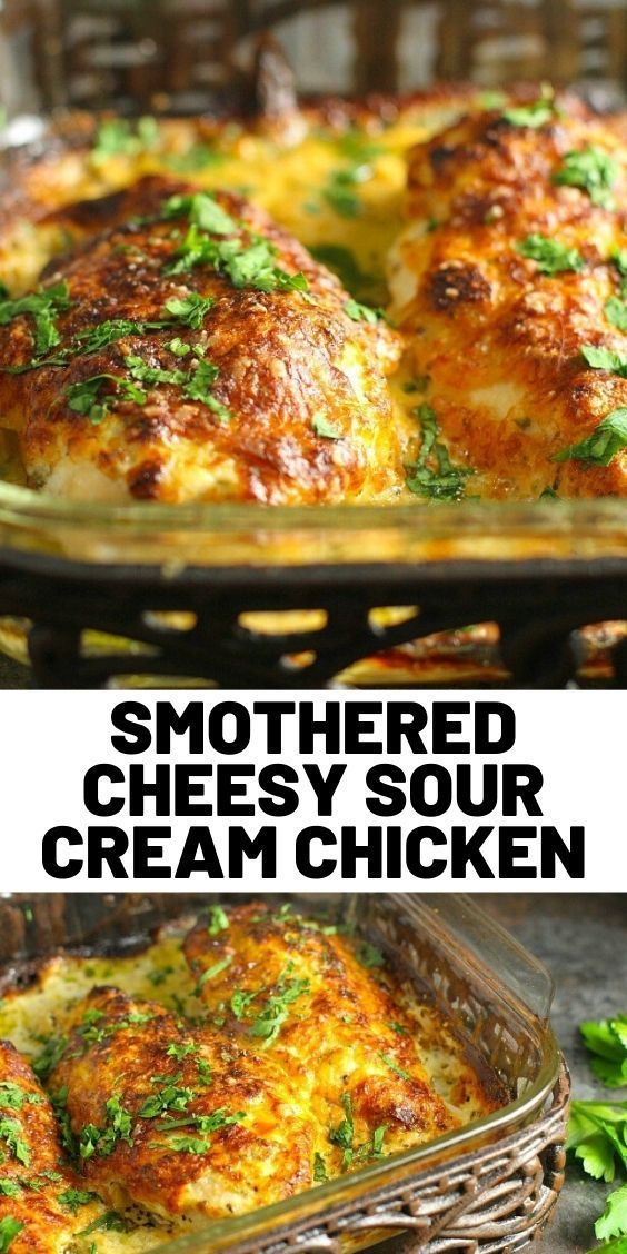 Photo of Smothered Cheesy Sour Cream Chicken