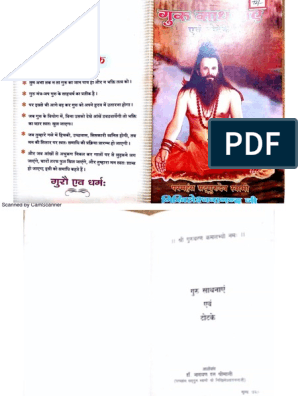 Shavar Tantra Shastra 020671 Hr3 Indian Religions Nontheism In 2021 Mantras Tantra Pdf Books Reading
