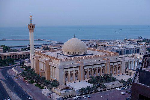 Grand Mosque, Kuwait City | Kuwait | Grand mosque, Mosque, Kuwait city