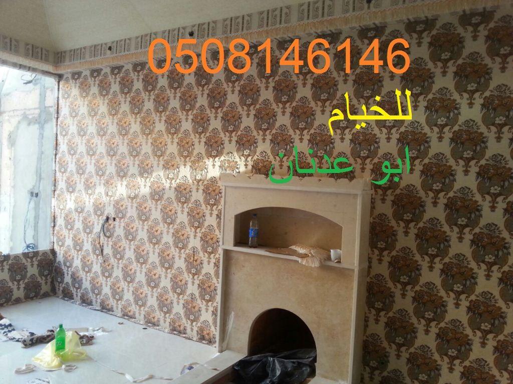 صور خيام منزليه Home Decor Decor Home