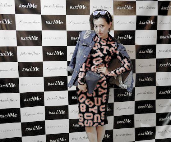 touchMe after Party ♡ DJ macoto minamiの画像 | 南まこと オフィシャルブログ 「Macoto Minami」 Powe…