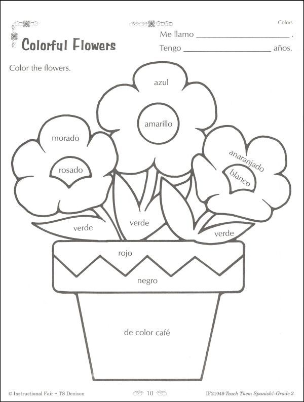 colors of the rainbow worksheet. grade 2 (025352) details - rainbow resource . colors of the worksheet