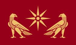 Flag Of Kingdom Of Armenia Flag Art Armenia Flag Historical Flags