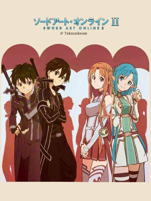 Sword art online 2 gun gale why isnt kirito dating asuna