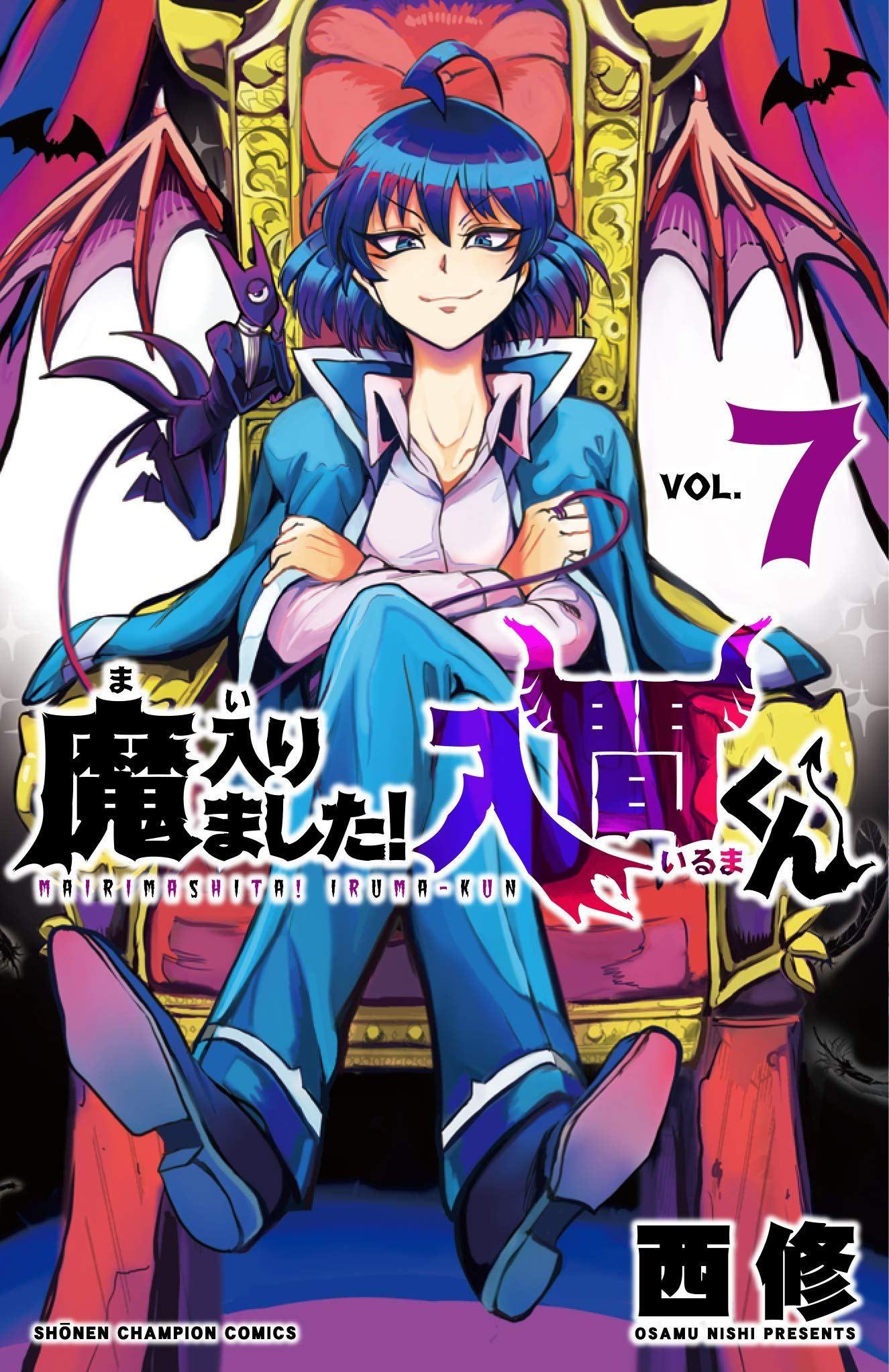 Mairimashita Iruma Kun Bahasa Indonesia Komikotaku Demons Bd Manga Demon