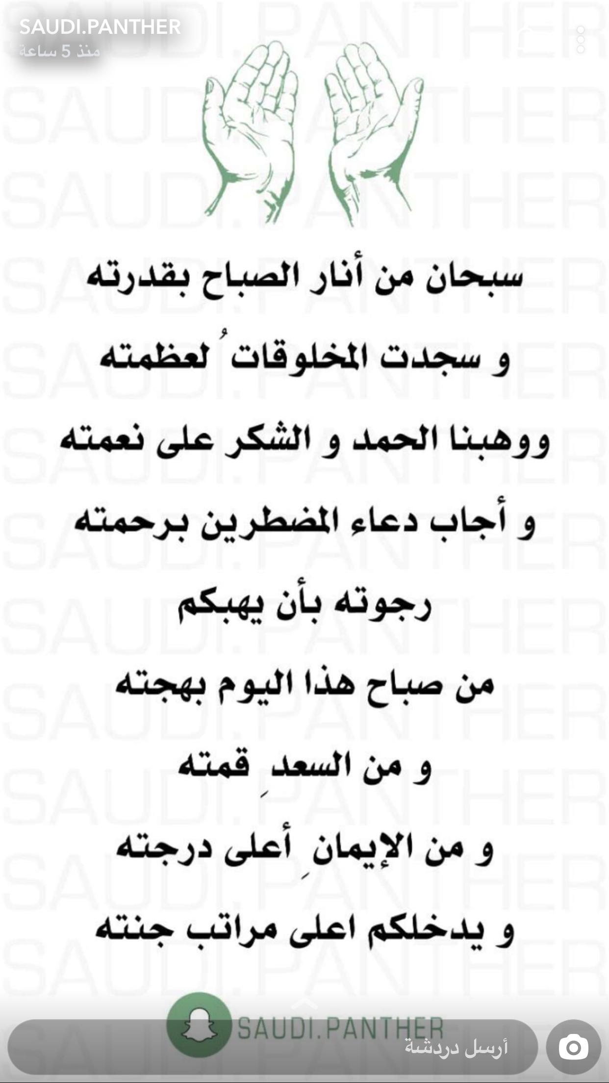 Pin By Edo On أدعية Arabic Quotes Islamic Quotes Quotes