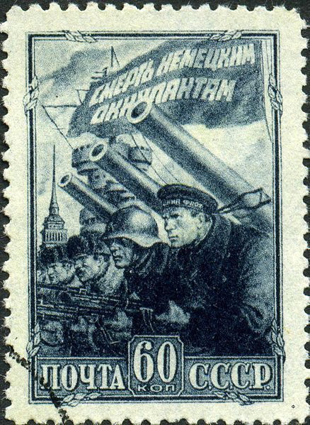 Sello: War scenes (URSS) Mi:SU 840,Yt:SU 864