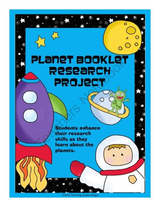 Outer space planets mini booklet research project activity for Outer space project