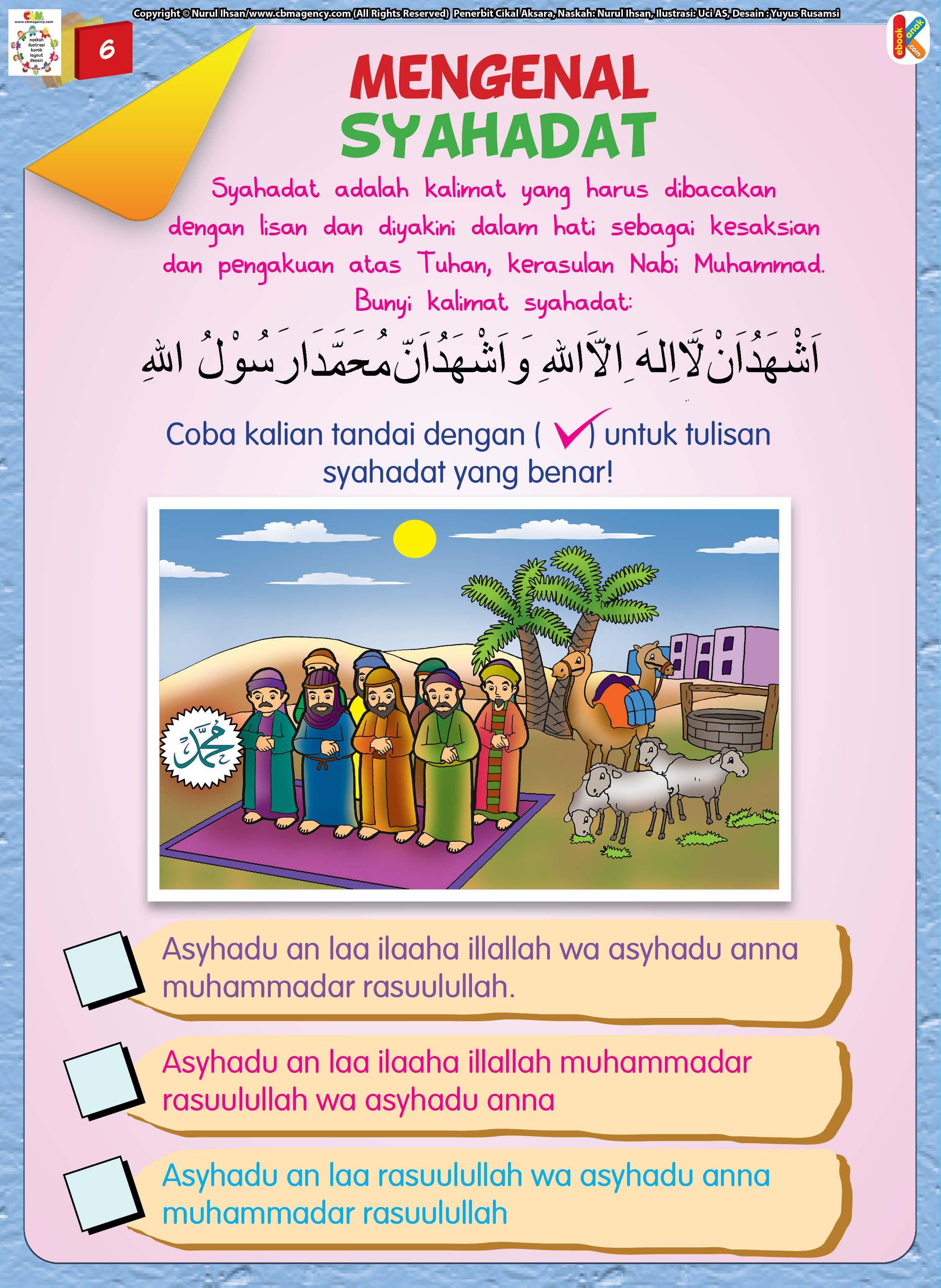 Gambar Kartun Anak Muslim Membaca | Komicbox