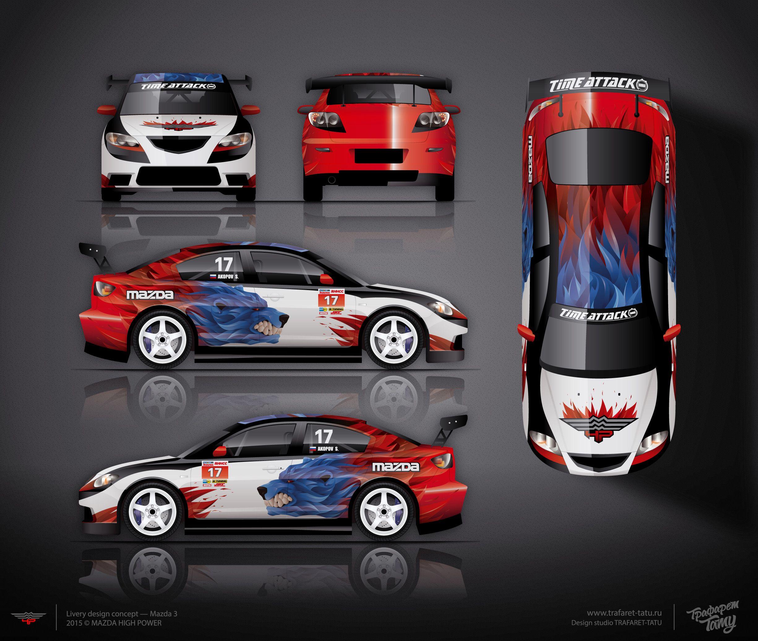 Car design sticker rally - Mazda 3 Approved Livery Design