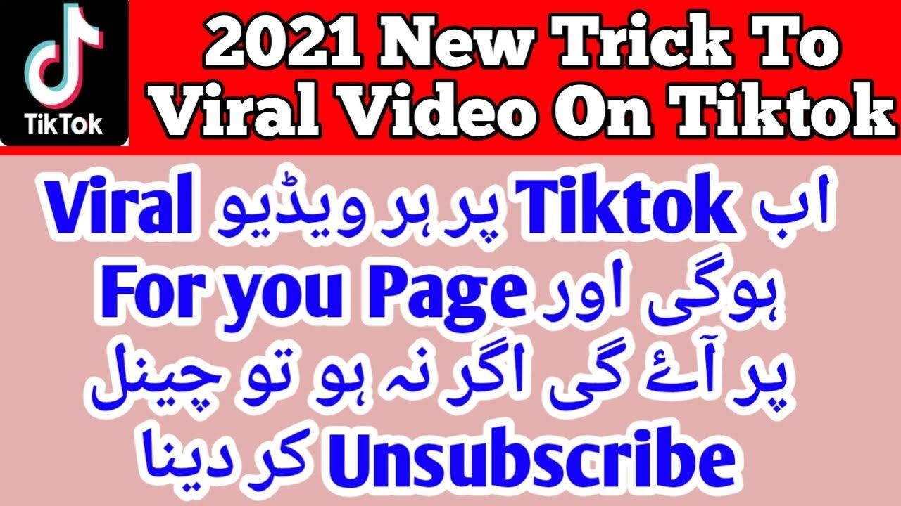 Technical Dhirajk Blogging Facebook Like Increase Instagram Follower Increase Tik Tok Like Increase Tips A Auto Follower How To Get Famous Free Followers