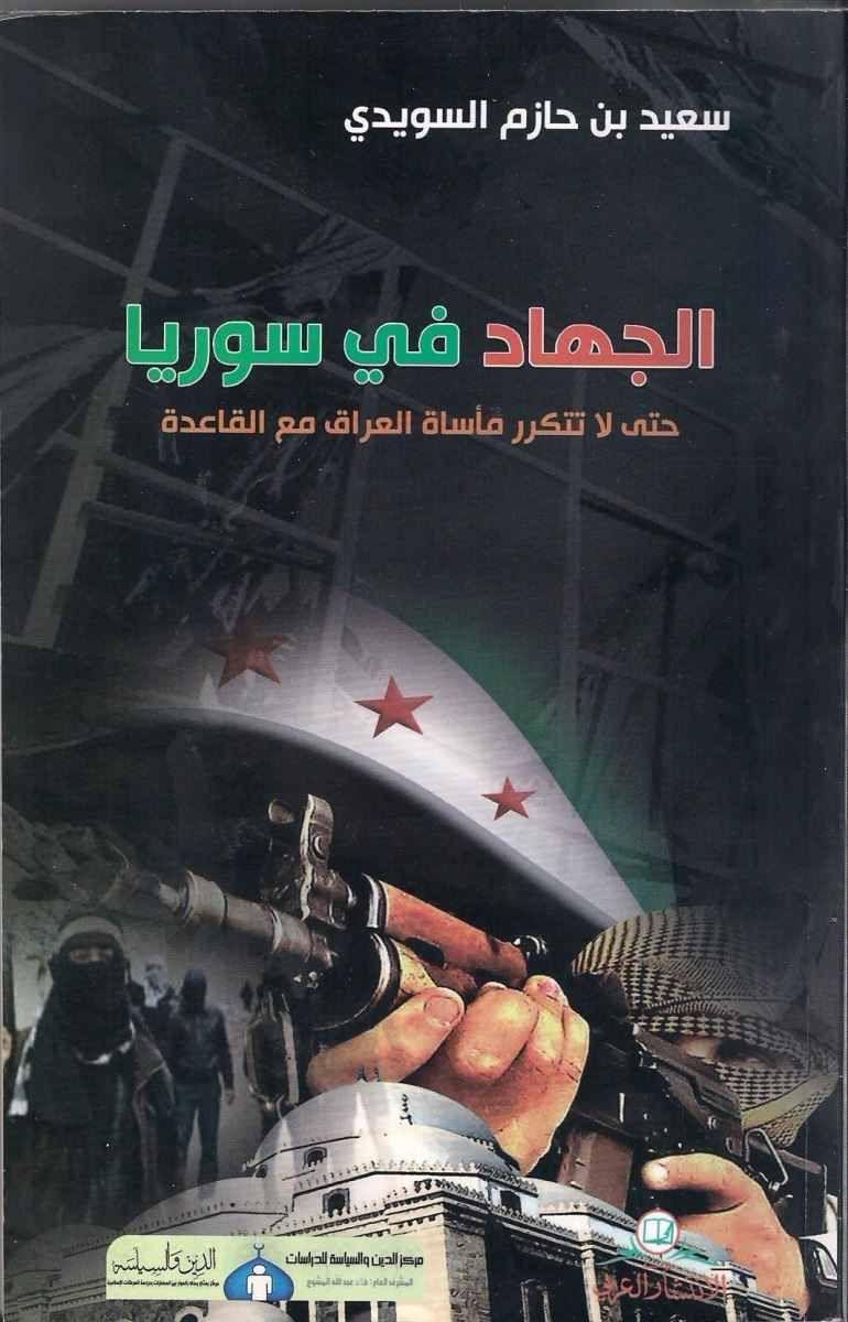 Pin By Samir Mg Banbouk On Samir Banbouk Free Books Download Pdf Books Download Download Books