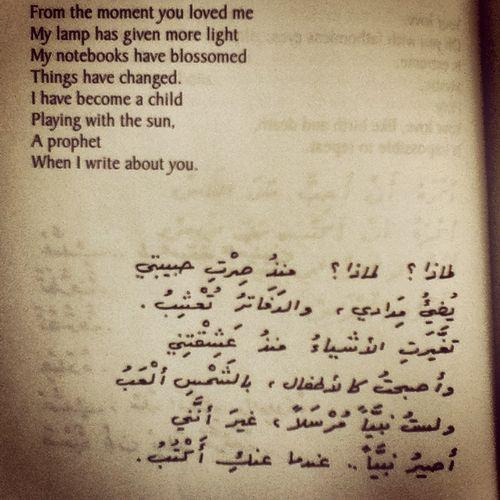 Nizar Qabani Poems 3