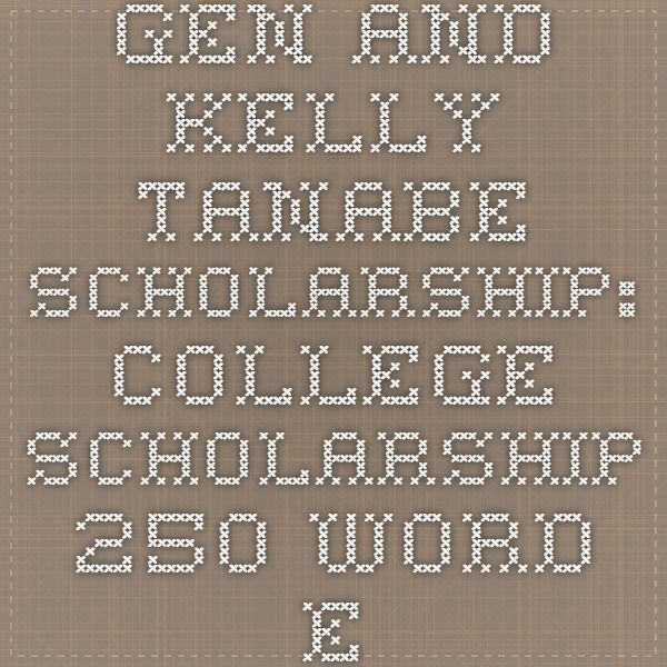 250 word essay scholarships