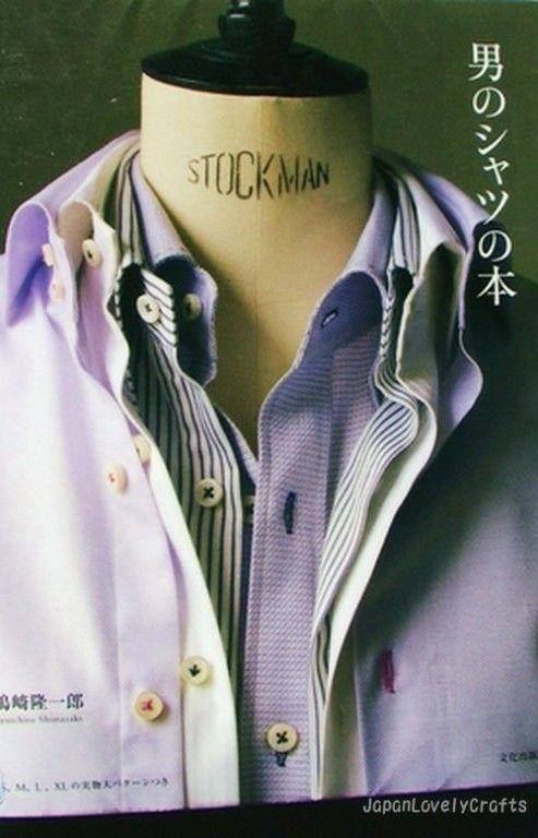 Making Cool Men Shirts by Ryuichiro Shimazaki - Japanese Sewing ...