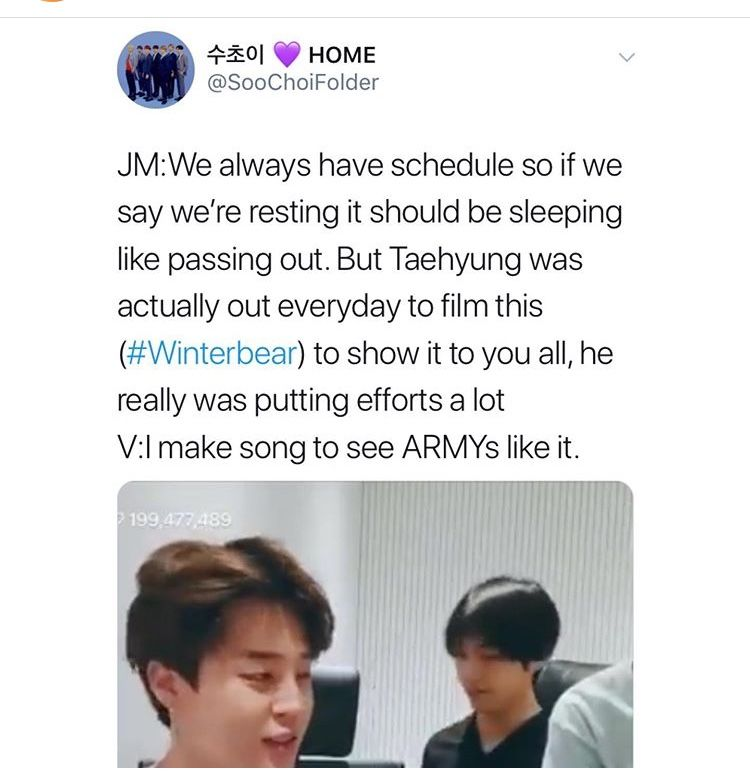 We (ARMYS) Loved Winter Bear.💜💜💜 (With Images)