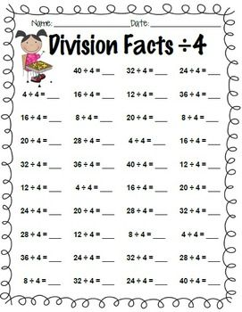 Division Facts Practice 1 Through 12 Multiplication Facts Practice Math Division Worksheets 3rd Grade Math Worksheets