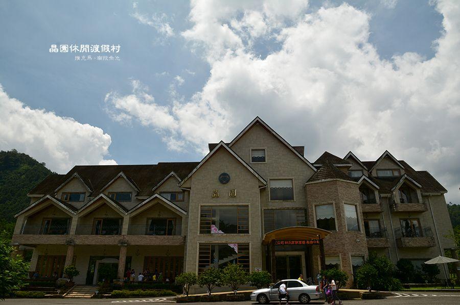 晶園休閒渡假村佔地約30,000坪,擁有102間客房,主分為小木屋區與歐式會館