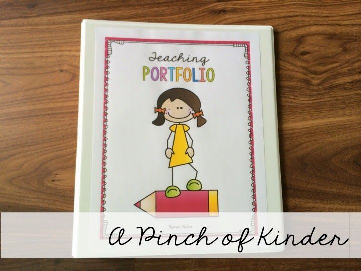 A Pinch of Kinder Getting a Teaching Job My Teaching Portfolio - portfolio cover page template