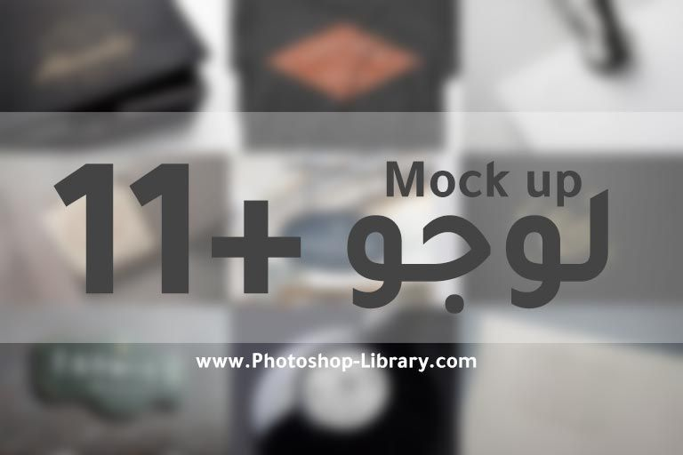 11 موك اب لوجو لعرض شعارات Incoming Call Screenshot Mocking Photoshop