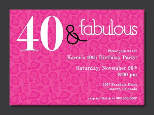 birthday invitations 40th birthday party invitation card with black border and pink backdrop featuring white