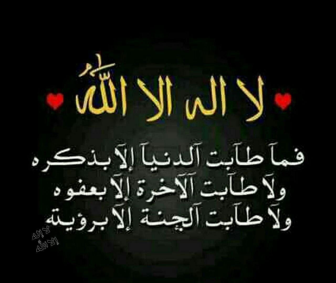 Pin By Miŕach Maŕia On أجيب دعوة الداعي Holy Quran Arabic Art Short Prayers