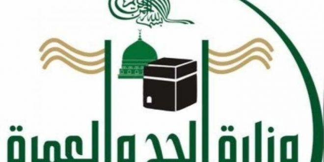 قوات أمن الطرق تعلن عقوبات دخول مكة المكرمة بدون حمل تصريح دخول سواء للحج او العمل Arab News