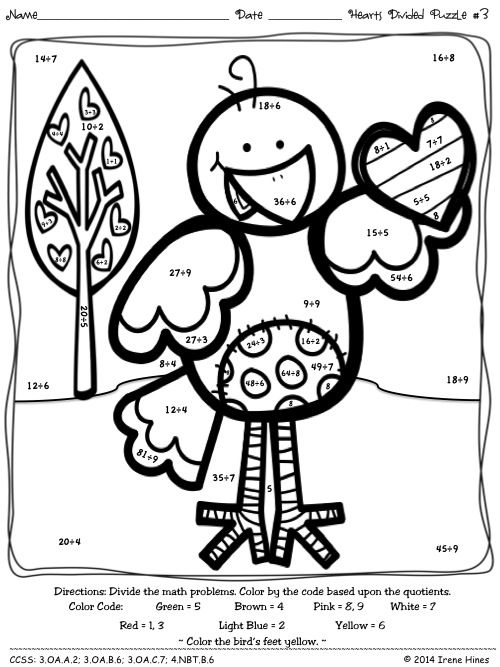 1st grade coloring pages – wesmec.site