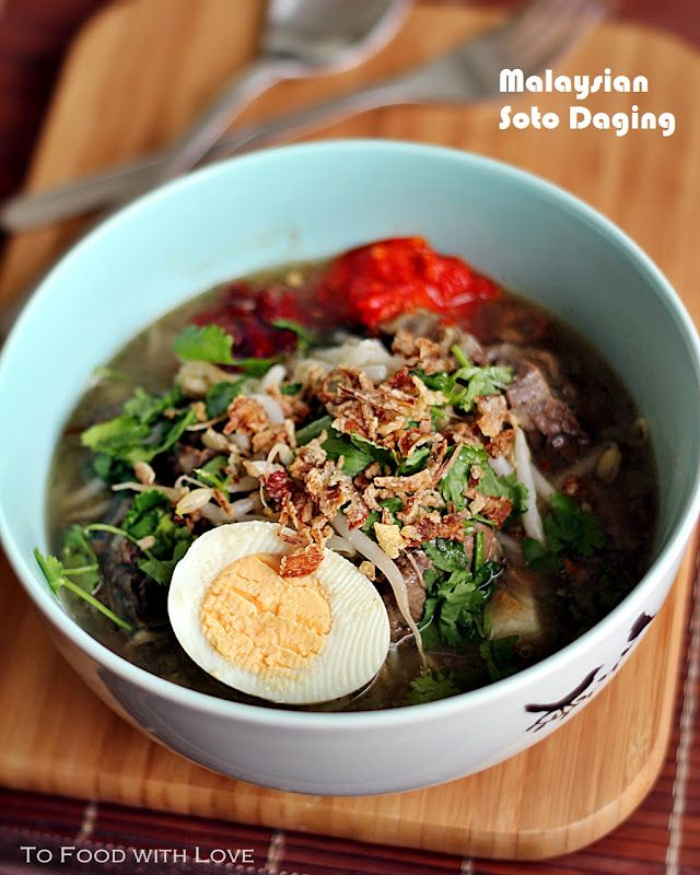 Soto Daging Beef Is A Malaysian Dish Comprising Cubes Of Compressed Rice Sitting In Richly Ed Broth Served With Te