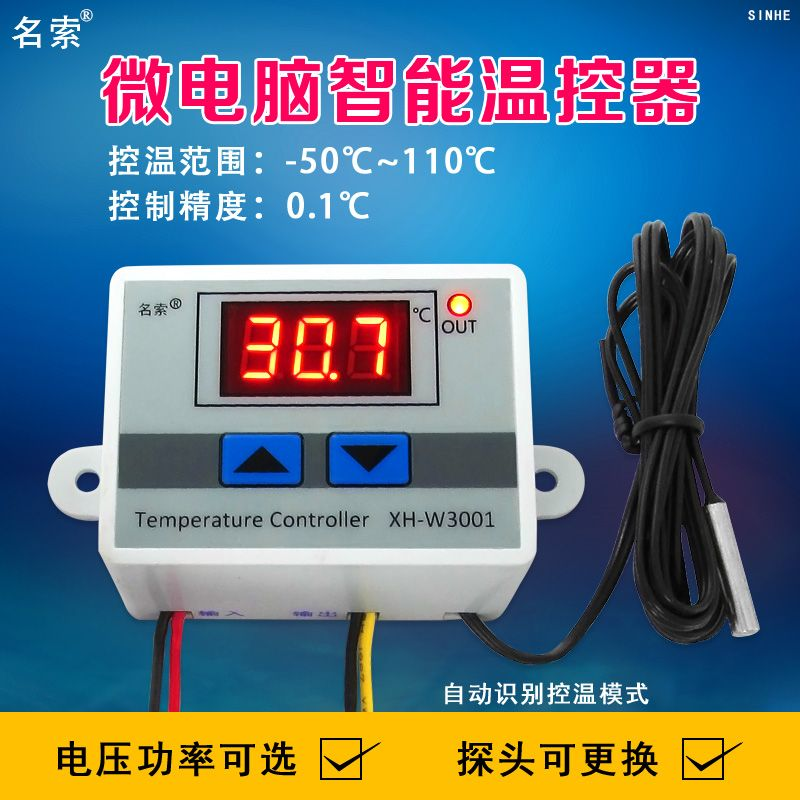 XH-W3001 digital thermostat temperature switch microcomputer ... on